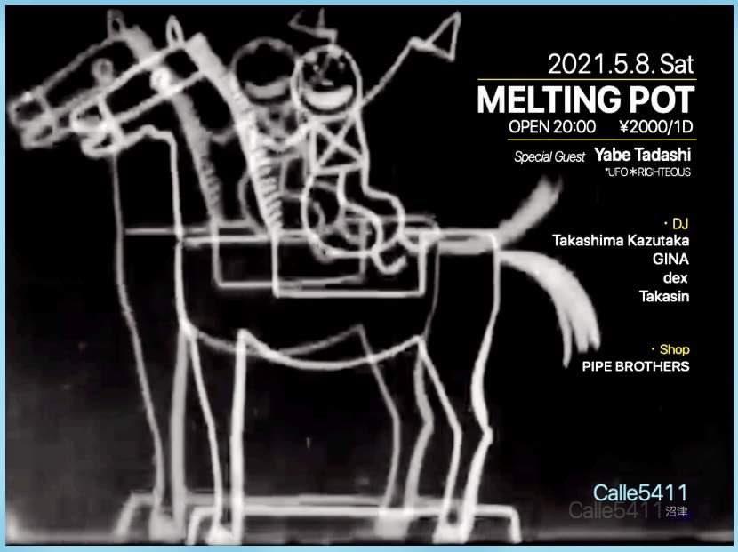 meltingpot202105